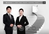성공의 문으로 향하는 계단 앞의 비즈니맨, 비즈니스우먼 웹템플릿