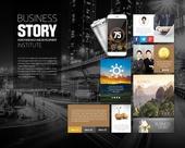 Business UI