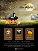 Halloween event page