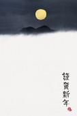 새해, 신년, 한국전통, 백그라운드, 보름달