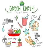 손그림, 아이콘, 환경, 환경보호