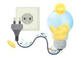 에너지절약, 환경보호, 절약