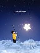 꿈, 교육, 창의력, 달, 희망