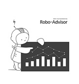 로보어드바이저, 4차산업혁명, 금융, 로봇, 인공지능