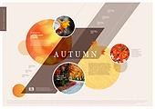 가을, 여행, 편집디자인