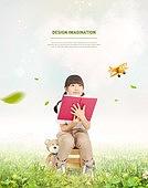 어린이, 상상력, 교육