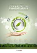 비즈니스, 환경, 환경보호