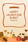 발렌타인데이, 이벤트, 기념일, 사랑, 축하이벤트