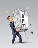 금융, 대출, 부동산, 빚, 가계부채