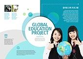 교육, 여학생, 글로벌