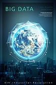 4차산업혁명, 비즈니스, 첨단기술, 산업