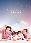 가정의달, 가족, 행복