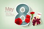 5월, 가정의날, 행복