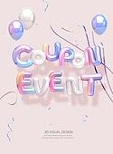 이벤트, 파티, 풍선, 텍스트, 쇼핑