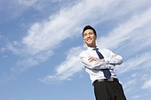 Confident Businessman Standing Outdoors