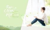 건강한 생활, 깨끗함, 라이프스타일