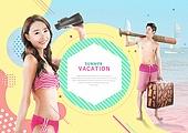여름, 여행, 휴가, 리프레시