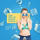 여름, 세일, 이벤트