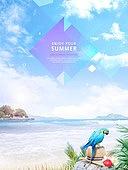 여름, 풍경, 바다