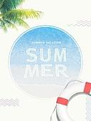 여름, 휴가, 방학, 해변