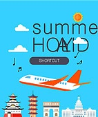 여름 이벤트 팝업