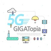 5G, 기술, 통신, 네트워크