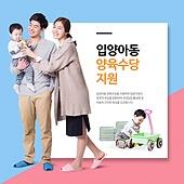 육아, 임신, 카드뉴스