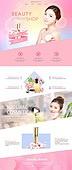 beauty web design