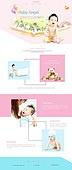 baby web design