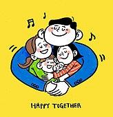 가족, 함께, 보험, 행복