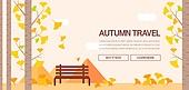 가을 여행 템플릿