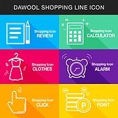 쇼핑 라인아이콘 세트