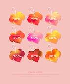 가을, 라벨, 디자인엘리먼트 (유저인터페이스)