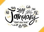 2018, New year calender and calligraphy, date