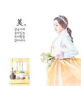 한복, 한국전통, 단아함, 아름다움
