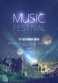 백그라운드, 음악축제 (엔터테인먼트이벤트), 포스터, 파티