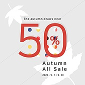 가을, 쇼핑, 세일, 배너