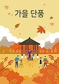 가을, 상업이벤트 (사건), 단풍 (가을)