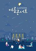 밤중 (사건), 포스터, 팝업, 여름, 대중음악콘서트 (엔터테인먼트이벤트)