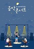 축제, 밤중 (사건), 포스터, 팝업, 상업이벤트 (사건), 음악