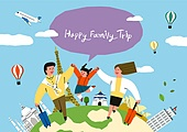 여행, 황금연휴 (휴가), 휴가, 가족