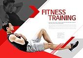 한국인, 브로슈어 (템플릿), 운동 (스포츠), 스포츠트레이닝 (연습), 윗몸일으키기 (근육강화운동)
