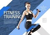 한국인, 브로슈어 (템플릿), 운동 (스포츠), 스포츠트레이닝 (연습), 여성, 아령 (웨이트)