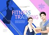 한국인, 브로슈어 (템플릿), 운동 (스포츠), 스포츠트레이닝 (연습), 커플