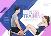 한국인, 브로슈어 (템플릿), 운동 (스포츠), 스포츠트레이닝 (연습), 커플, 윗몸일으키기