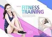 한국인, 브로슈어 (템플릿), 운동 (스포츠), 스포츠트레이닝 (연습), 여성, 앉기 (몸의 자세)