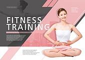 한국인, 브로슈어 (템플릿), 운동 (스포츠), 스포츠트레이닝 (연습)