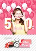 한국인, 여성, OK, 세일 (사건), 쿠폰 (서류), 쇼핑, 웹배너 (배너)