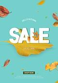 백그라운드, 가을, 낙엽, 세일 (사건), 쇼핑