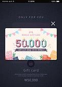 기프트카드 (선물), 쿠폰, 생일 (사건), 축하 (컨셉)